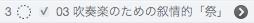 スクリーンショット 2013-12-28 14.21.44
